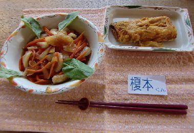 料理9-2